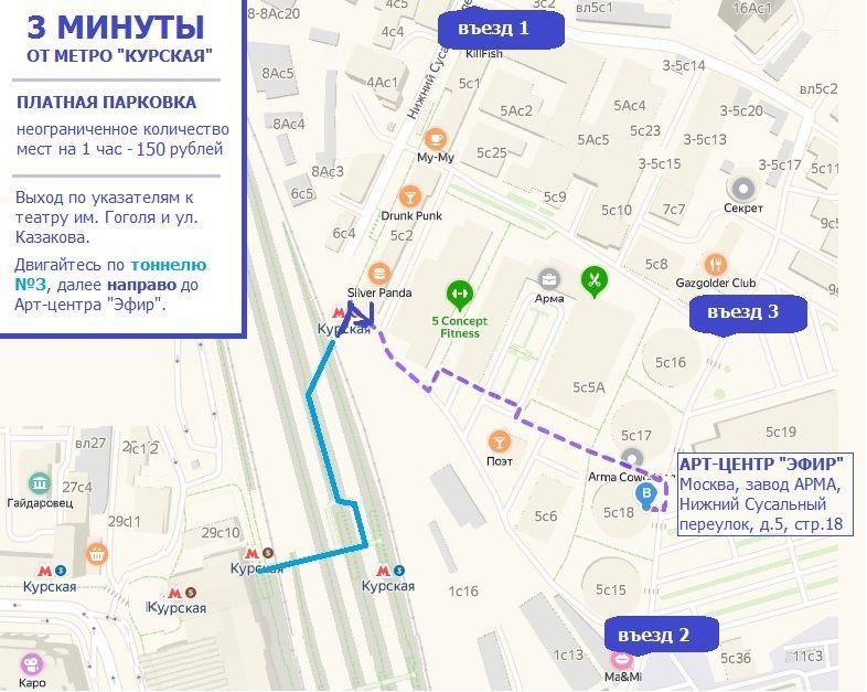 Карта_Эфир (4).jpg